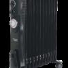 2500w-oil-heater